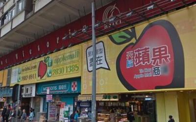 天后蘋果商場-square